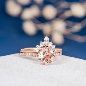 Halo Flower 7mm Round Morganite Bridal Set