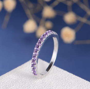 White Gold Half Eternity Amethyst Wedding Band