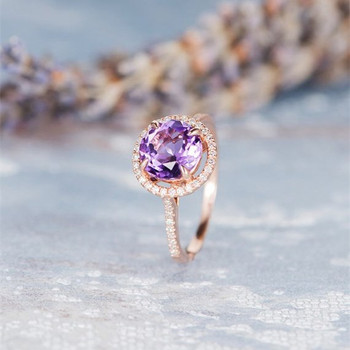 Rose Gold Engagement Ring Diamond Cathedral Setting Amethyst Ring