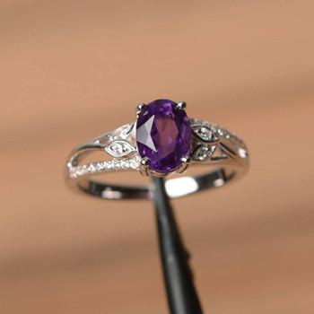 Purple Gemstone February Birthstone Oval Cut Gemstone Sterling Silver Ring