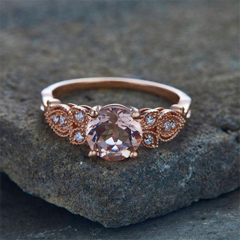 Morganite Engagement Ring Rose Sold Plated Wedding Band 6.5mm Round Cut Bridal Ring