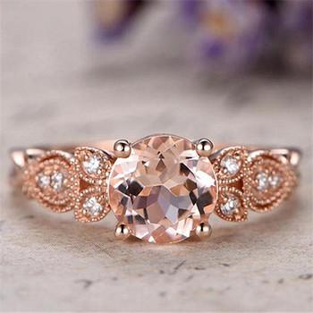 Morganite Engagement Ring Rose Gold 14k 18k Gold Diamond Wedding Ring