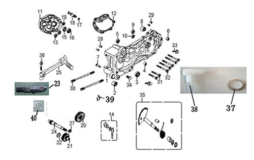 11-Gear Box Case-E-06-HS