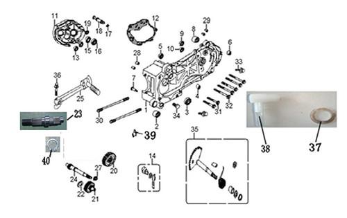 12-Gear Box Gasket-E-06-HS