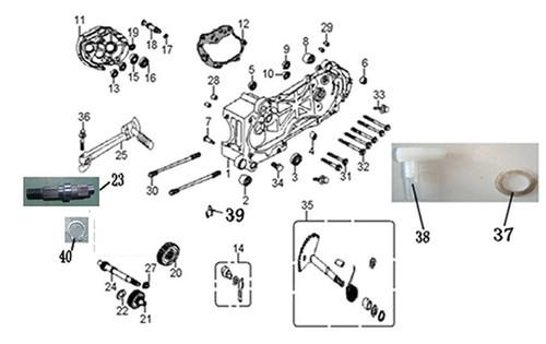 37-Oil Drain plug gasket (12 * 20 * 1.5)-E-07-HS