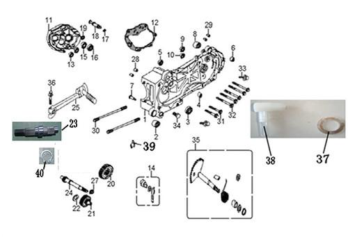 37-Oil Drain plug gasket (12 * 20 * 1.5)-E-07-RS