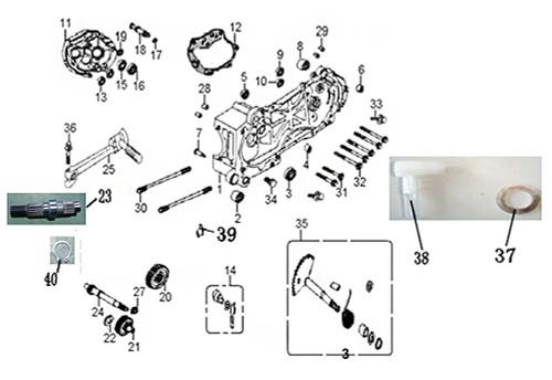 21 Counter Shaft Gear Assy