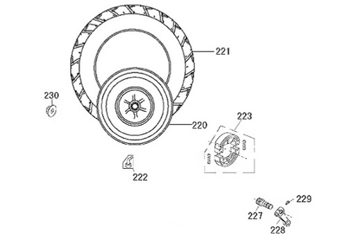 228 Arm Comp Rr  Brake