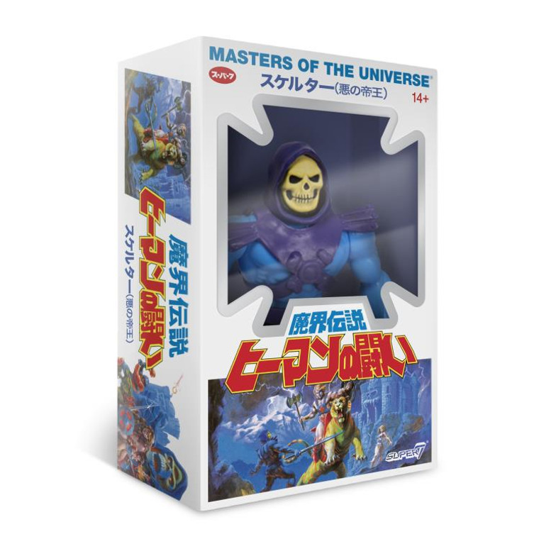 Super7 Masters of the Universe Skeletor (Japanese Box) Action Figure now available at Jay's Toys and Games!