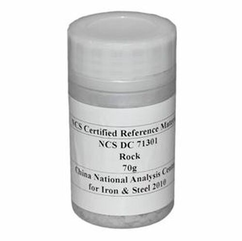 GSR 7 Control sample