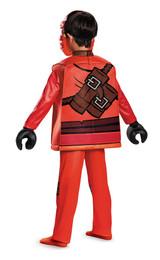 Costume Deluxe de Kai pour Enfant back