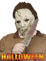 Couteau de Michael Meyers back