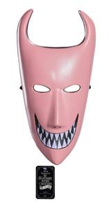 Masque de Lock pour Adulte