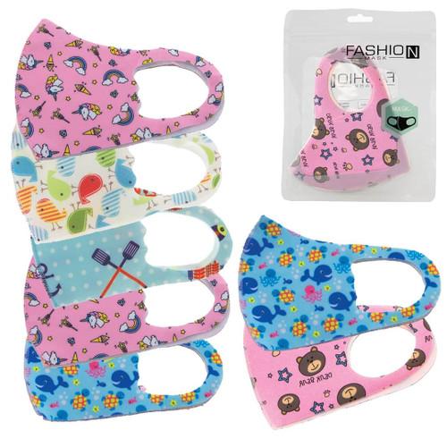 Masques Lavables et Réutilisables pour Enfants - 2 Masques