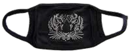 Masque Lavable et Reutilisable Tigre en Strass