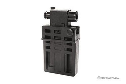 Magpul BEV Block - AR15/M4
