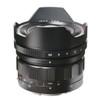 Voigtlander 10mm f5.6 Hyper Wide Heliar Aspherical Lens - Sony E Mount