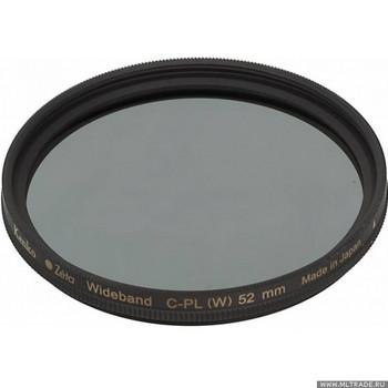 Kenko Zeta 52mm Circular-Polariser Filter