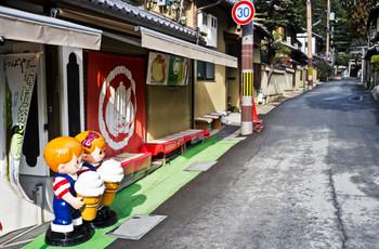 011_Shishigatani