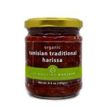 Les Moulins Mahjoub- Traditional Harissa (organic)