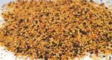 Spices by La Boite- Ygenbori (Togarashi)
