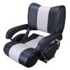 "Relaxn ""Tasman"" Series Flip-Back Boat Seat - Deluxe"