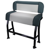 Relaxn Centre Console Leaning Post Seat White/Grey with Black Frame