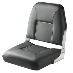 "Vetus ""First Mate"" Folding Boat Seat - Dark Grey"