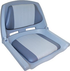 Padded Folding Seat - Charcoal / Grey