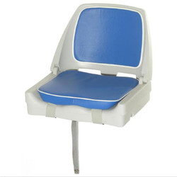Foldaway Boat Seat - Colour Choice