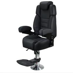 Relaxn Voyager Pilot Seat with Pedestal & Footrest - Black
