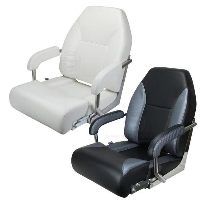 """Relaxn """"Pelagic"""" Series Boat Seat"""