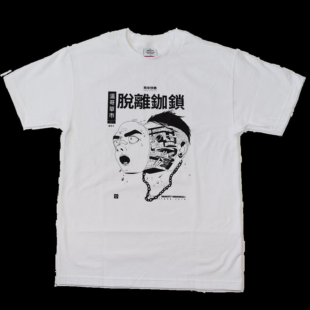 Vancity® Unchained Cyborg Tee - White