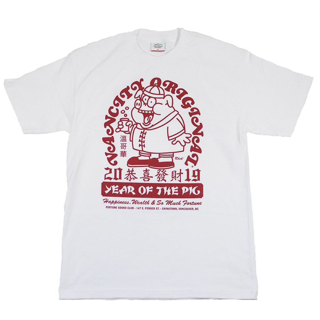 Year Of The Pig Tee - White