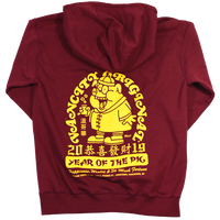 Year Of The Pig Hoodie - Burgundy