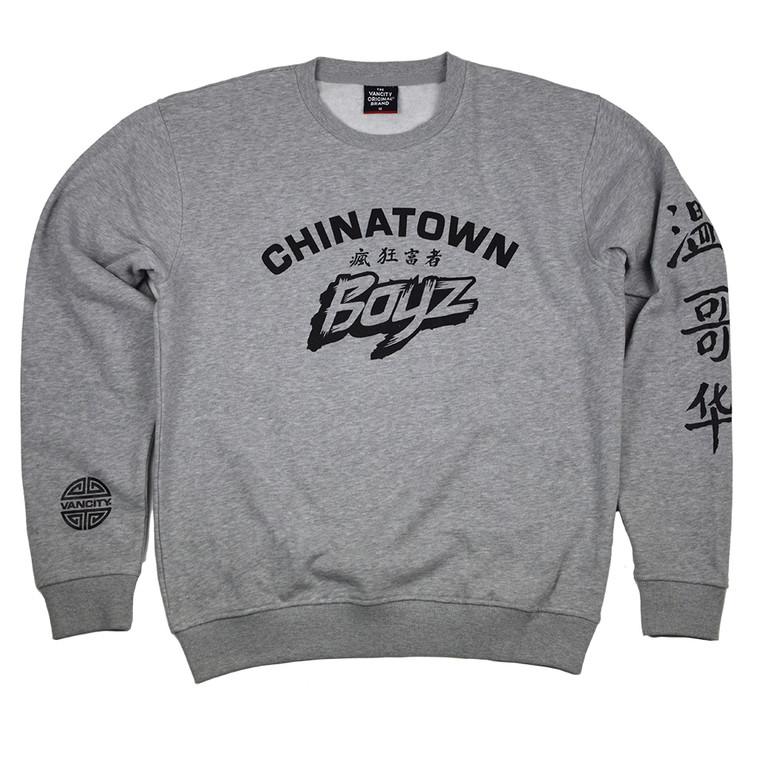 CRCB Crew Sweatshirt - Athletic Grey