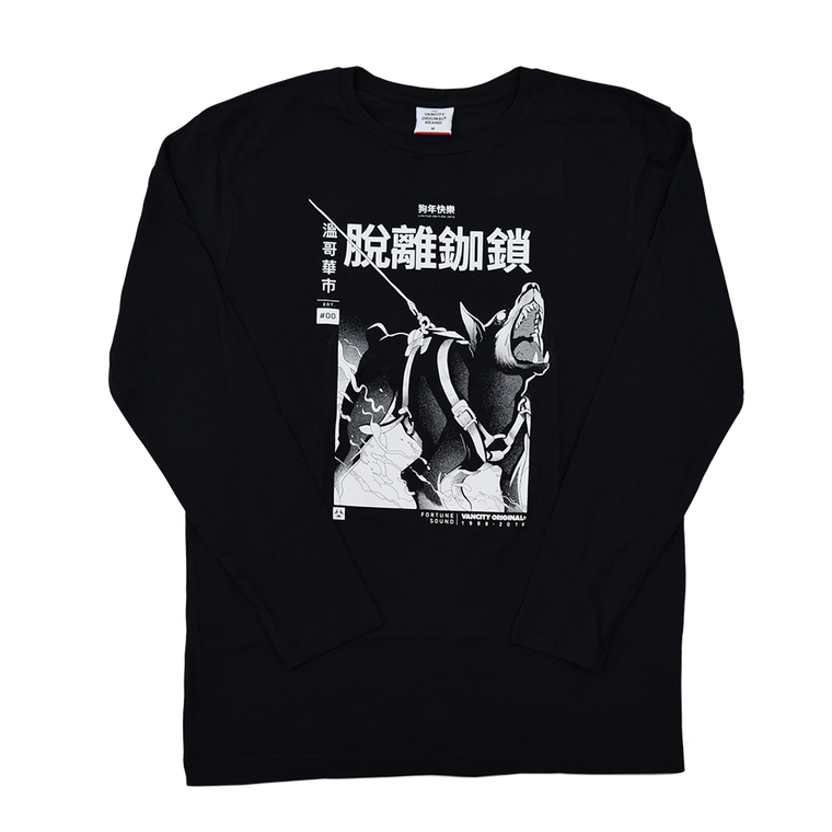 Vancity® Unchained Year Of The Doby  L/S Tee - Black