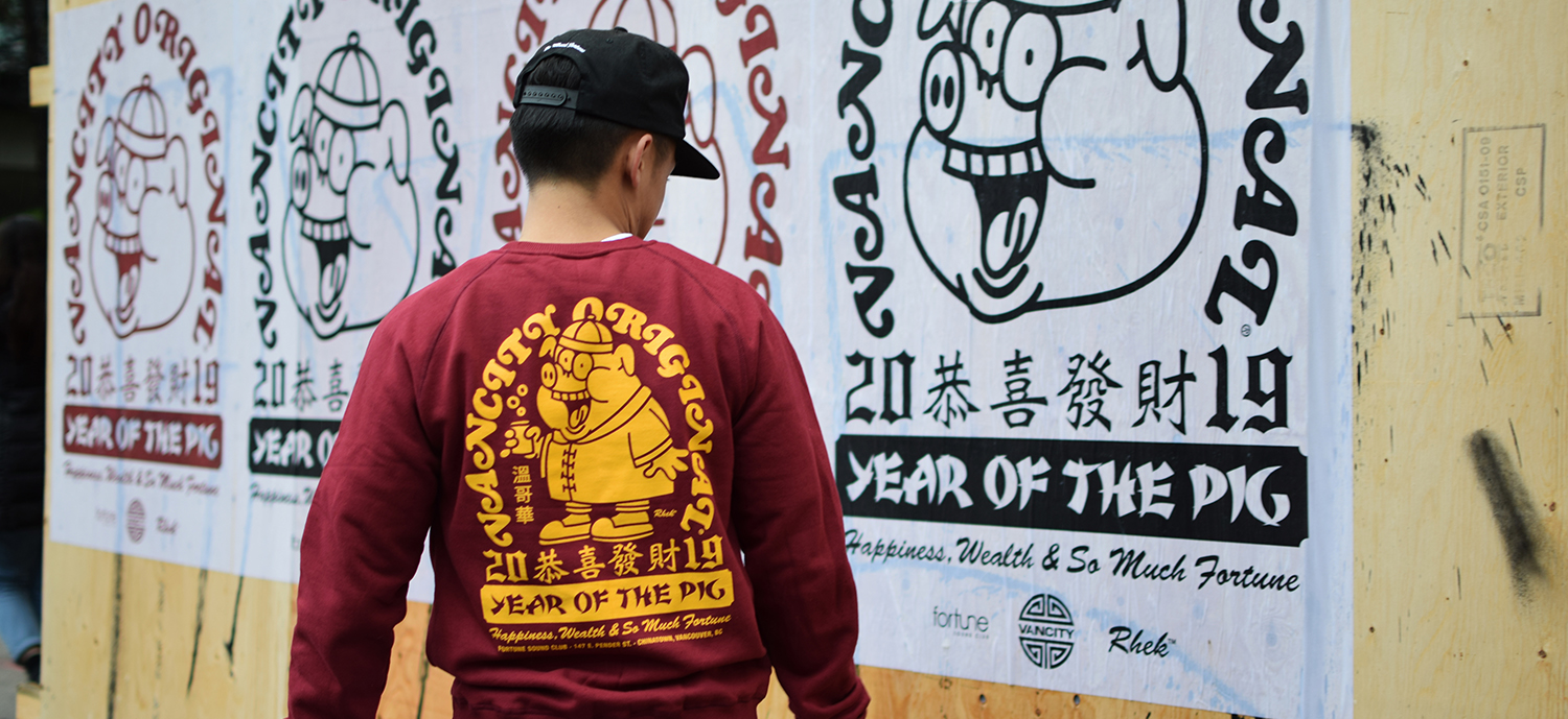 CNY Year Of The Pig Capsule Release!