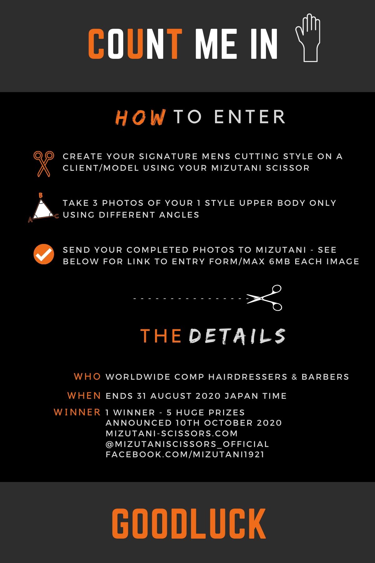 how-to-enter.jpg