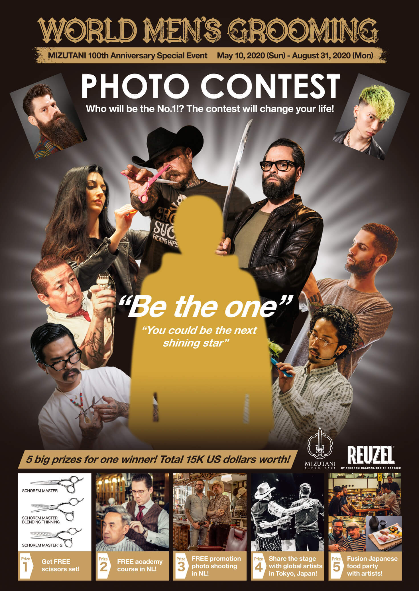 mizutani-photo-contest.jpg