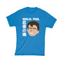 Philip Scott - T-Shirts (SS)