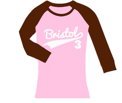 Personalized Sports Jersey Swoosh Birthday Shirt