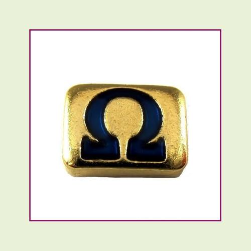 Omega (Gold Base) Floating Charm