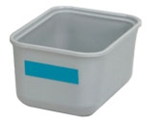 Zirc Single Tub Cup with Cover