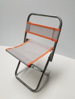 Grey Portable Mini Folding Camp Chair, Canvass BBQ Seat