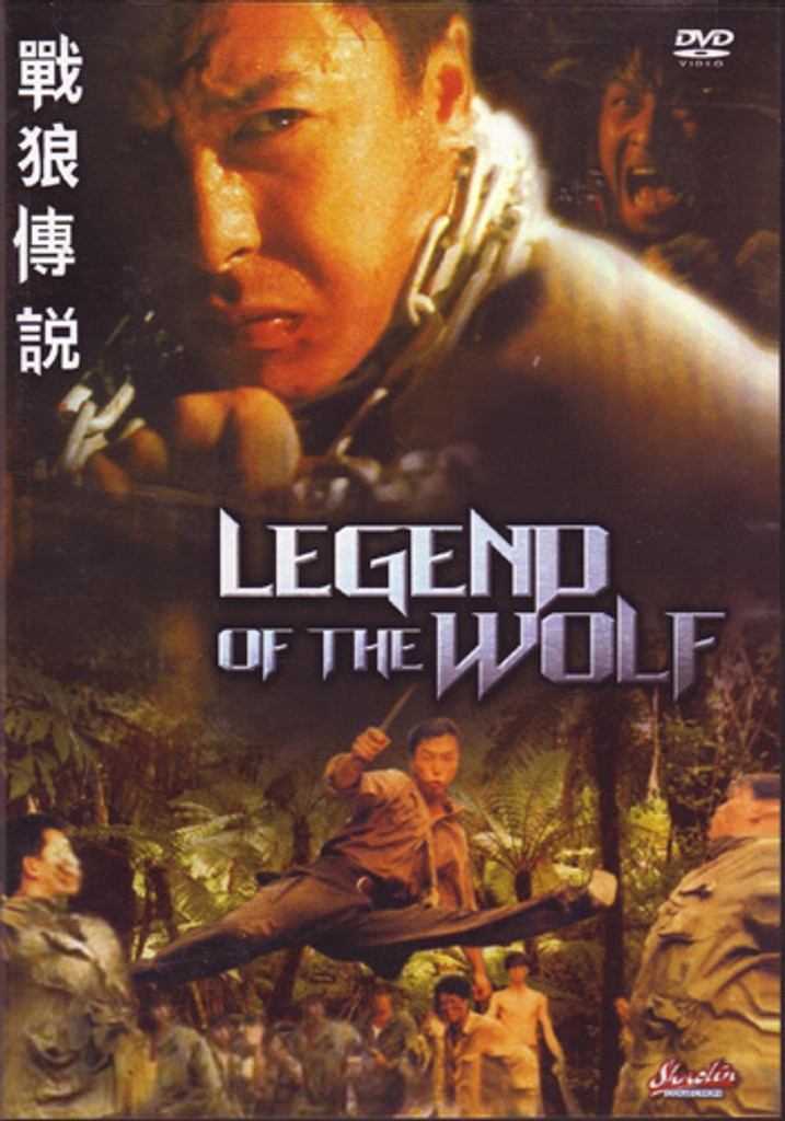 The Legend of the Wolf