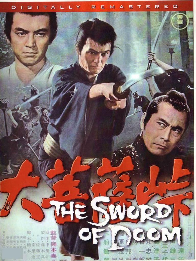 The Sword of Doom 1966 ( Download )
