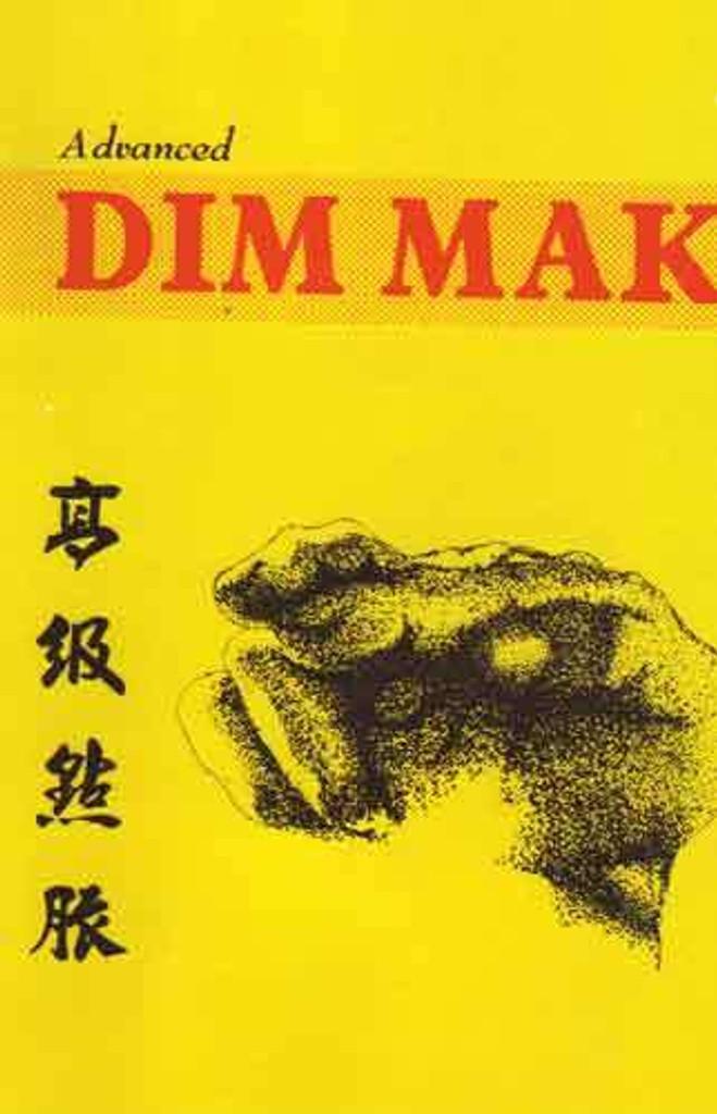 Advanced Dim Mak(digital download)