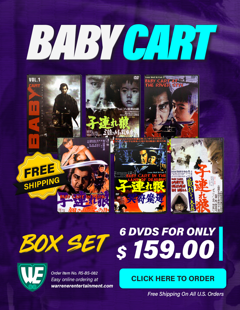 Baby Cart Box Set ( 6 DVDs )