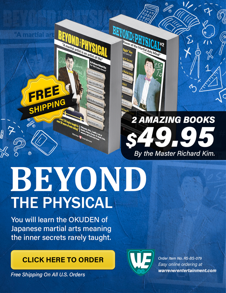 Beyond the Physical Book Set ( 2 Books )